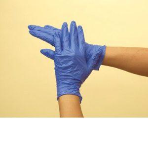 Nitrile Powder free extra sensitive gloves - Large