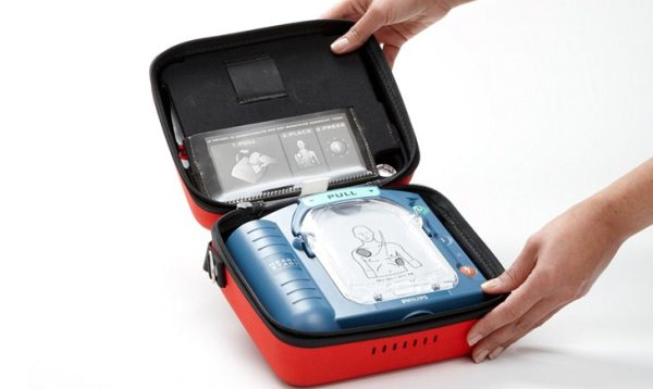 Philips Heart Start Defibrillator HS1 with carrying case- M5075M5066CC.